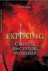 """Book: """"Exposing Chinese Ancestor Worship"""""""
