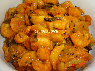 Prawns Pickle/ Achaar