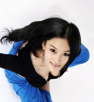zhang xin yu photo Gallery and zhang xin yu picture