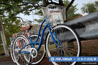 Welcome To Usj Cycles Japanese City Bike Miyata