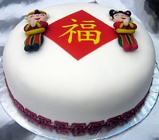 Cakes: Chinese New Year and Valentine's Day Orders