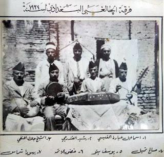 http://3.bp.blogspot.com/_afq5J65CJb8/SdPAxuVzL0I/AAAAAAAAACo/upxj0ei9yKg/s400/Chalghi+Baghdad.jpg