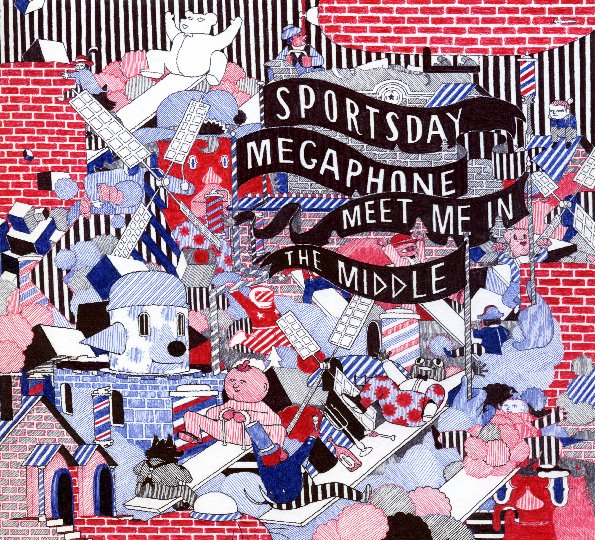 [sportsday+megaphone+front.jpg]
