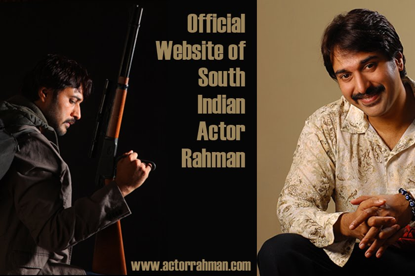Actor Rahman Official Website