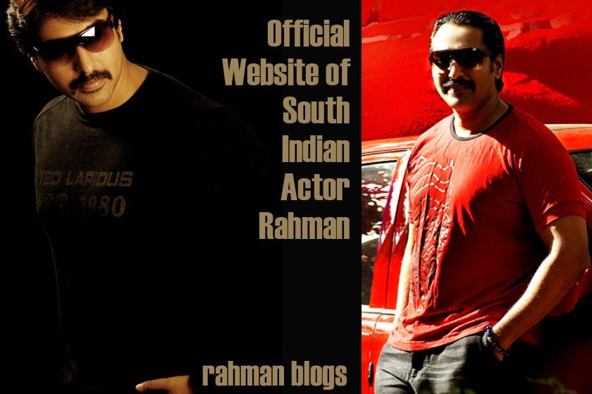 I and U - Rahman's blog