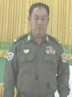 Maung Oo