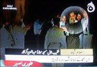 Maulana Aziz arrest