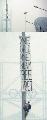 One Dream Free Tibet