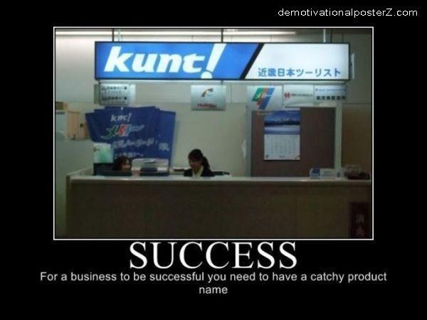 Success - kunt!