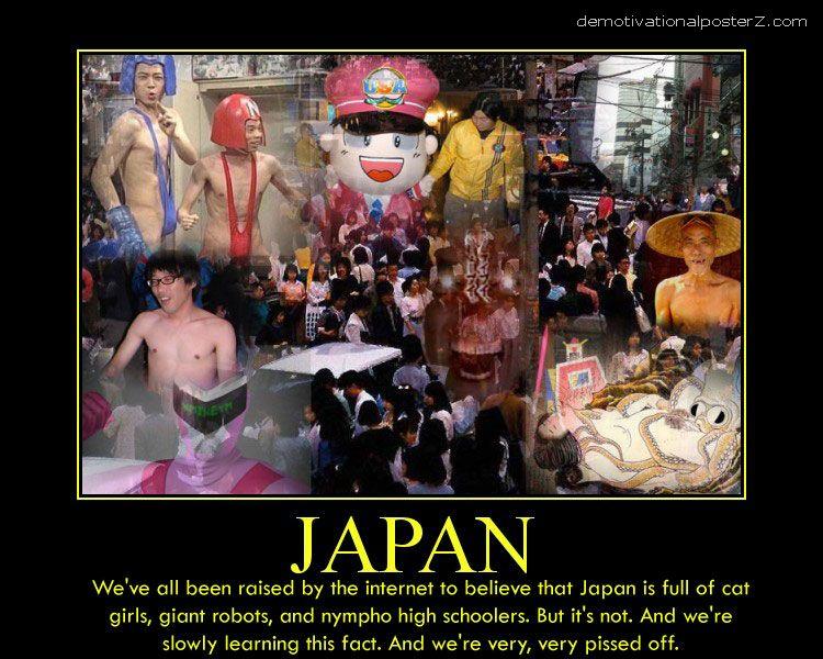 japan motivational poster