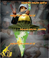 free palestine..