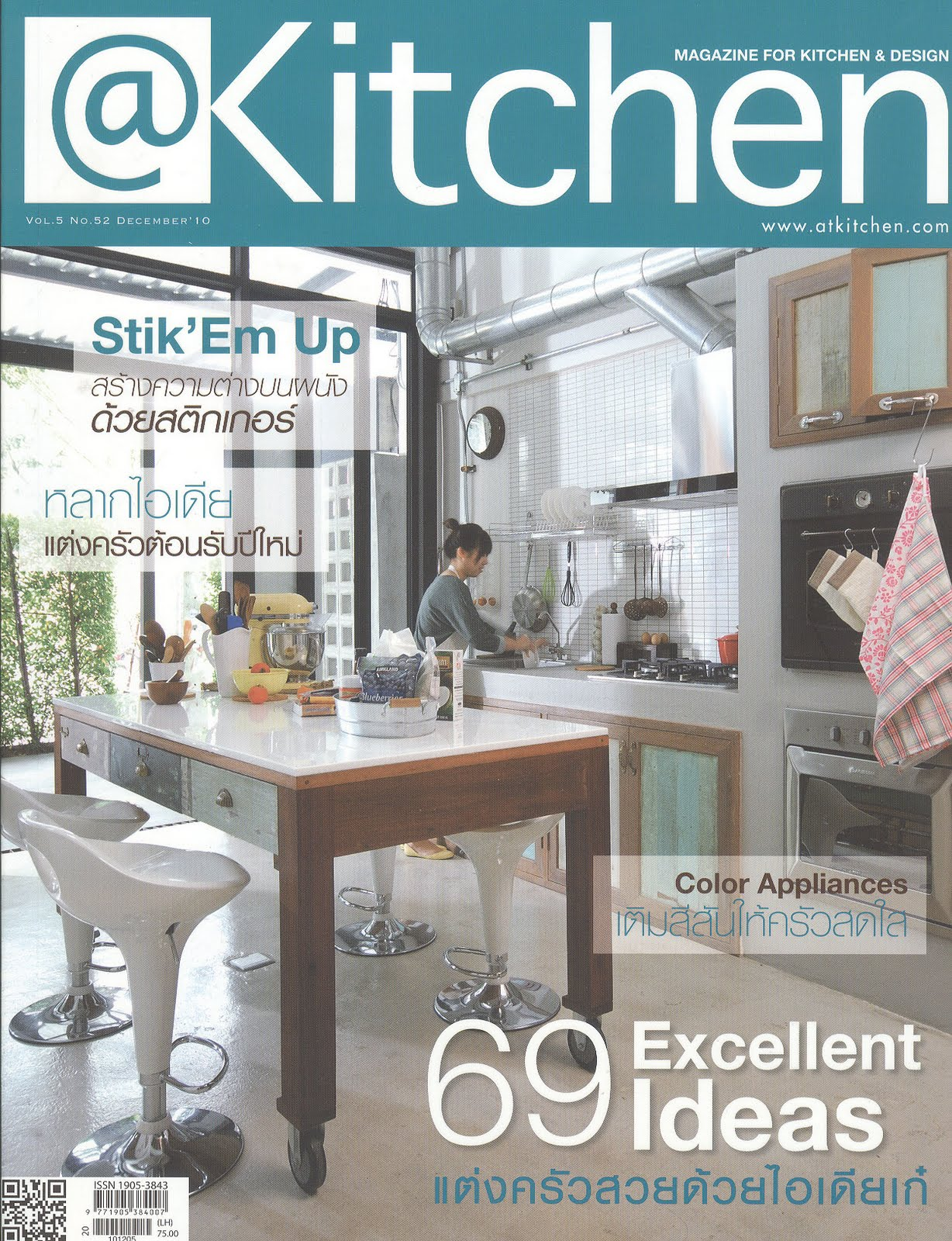 Kitchen Magazines Pleasing Of Kitchen Magazines Photo