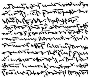 Photo: the Poor Penmanship of Thomas Aquinas ~ Canterbury Tales by ...
