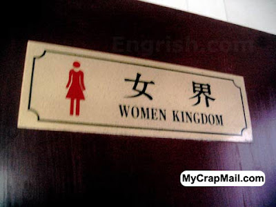 ... Mail and Spam: Funny Chinese signs with English translations in China