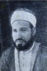Imamuna Al-Banna