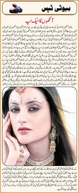 "Search Results for ""Suhag Rat Manane Ka Tarika Urdu Me With Pics ..."