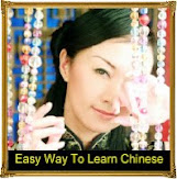 Click on My Photo to Go to Easy Way To Learn Chinese