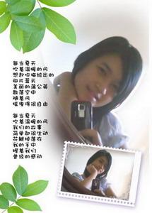 Go0d m0rning! ^^