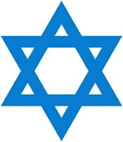 Star of David, or Magen David