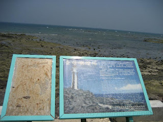古井旁的標示牌,告知遊客對面就是查母嶼(查某嶼)