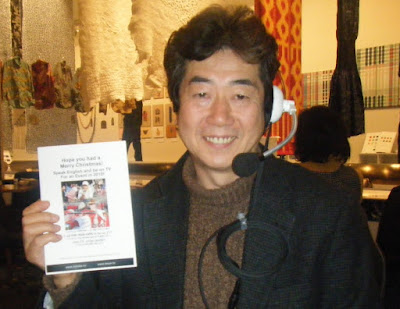 Ken Toyama Ken Toyama of Nhk Radio