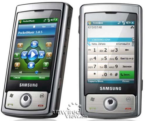 samsung tm mobile phones samsung hardware c series d series e series n
