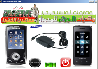 intex mobile live wallpaper free download