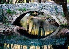 πέτρινο γεφύρι της Κρύας