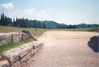 Ruinas del Estadio Olimpia