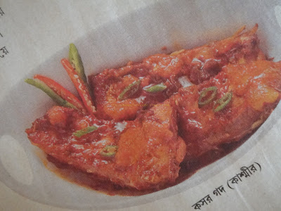 kashmiri fish recipe