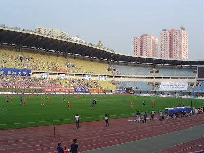 inside Wulihe Stadium