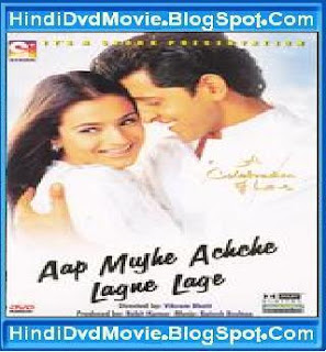 Aap Mujhe Achche Lagne Lage Full Movie Hd Download Free