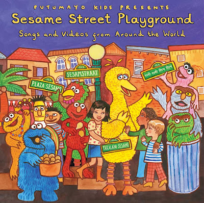 Putumayo Kids is launching a new CD/DVD set, Sesame Street Playground