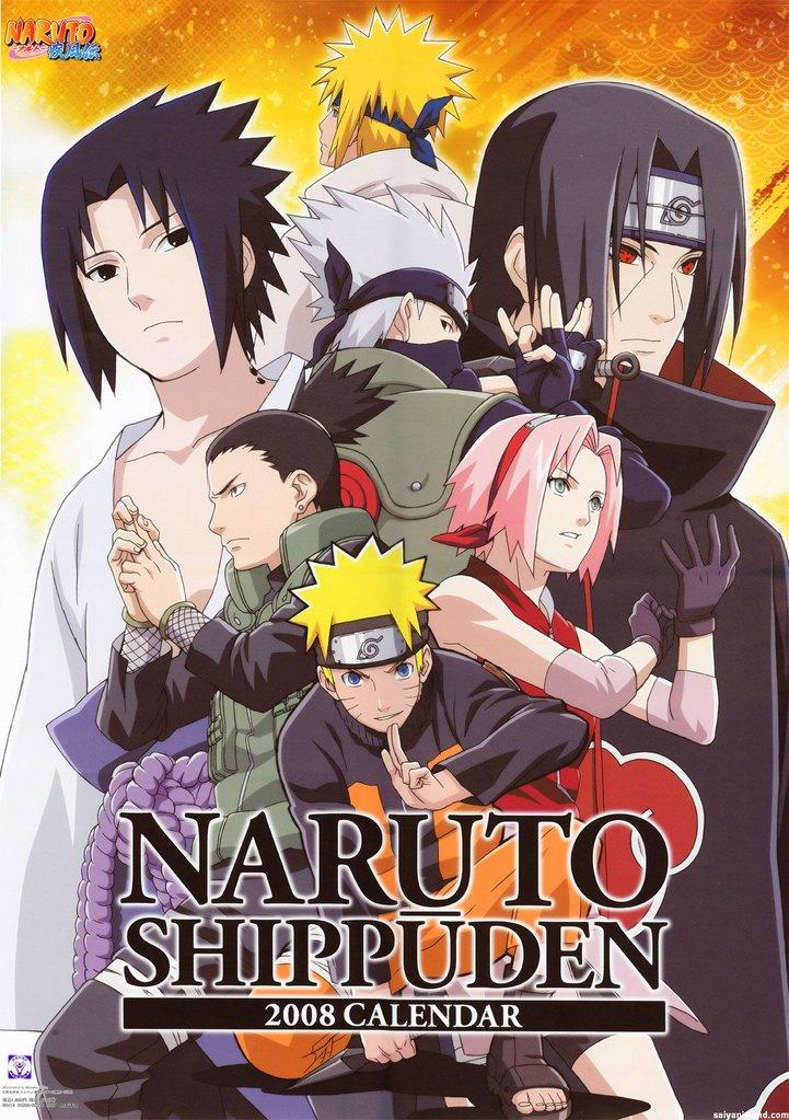 Naruto shippuden en españa
