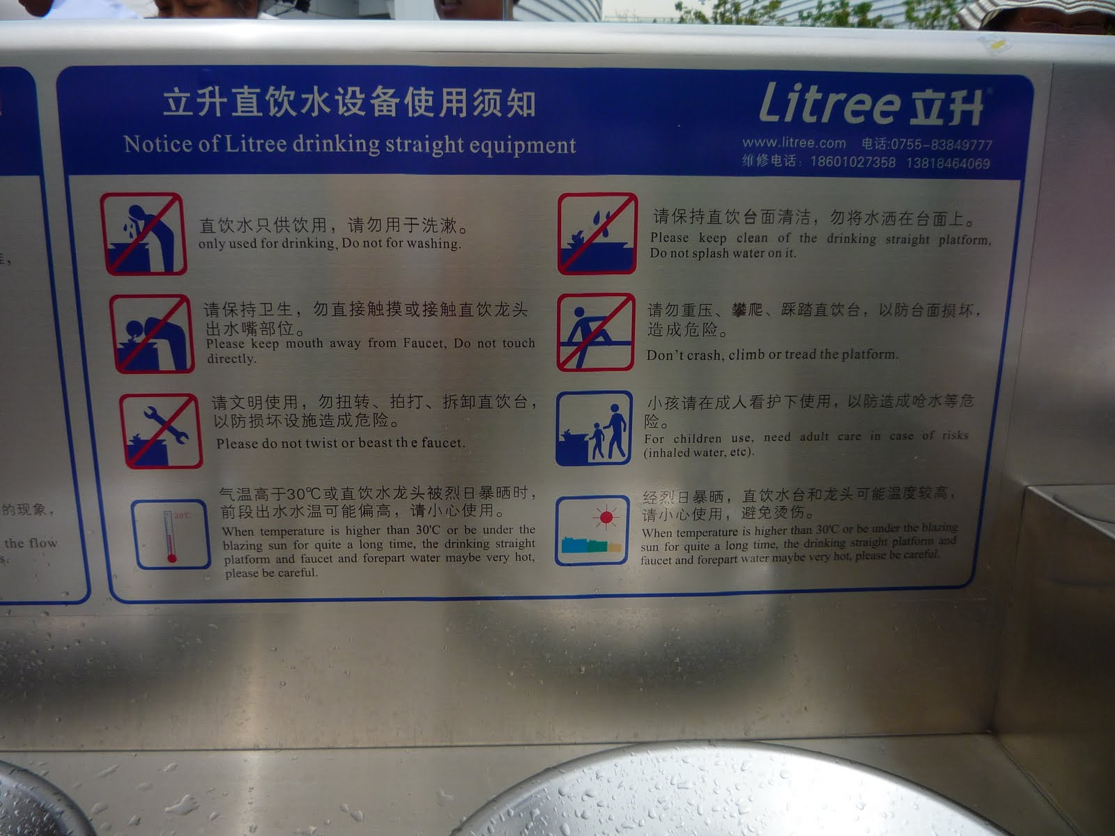 Frankie Koh: Funny Signs in China