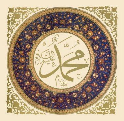 7 Keajaiban dalam Islam