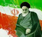 Fatwa Imam Khomeini ra