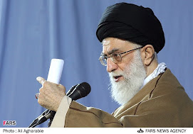 Rahbar Inqilob_e Islami Iran