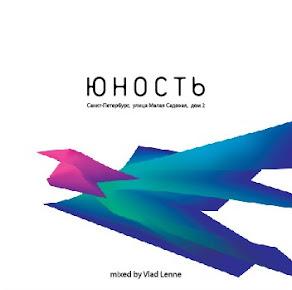Vlad Lenne for Юность download