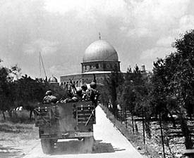 Mezquita de la Roca