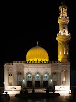 Az Zawai mosque - Al Khuwayr