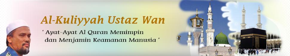 Al Kuliyyah Ustaz Wan