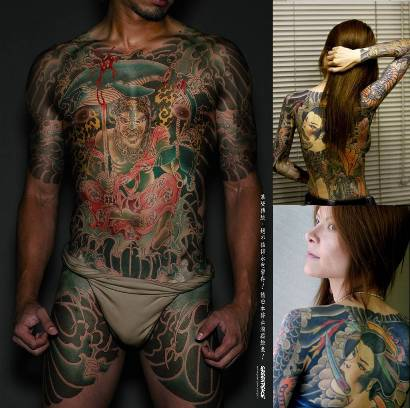 yakuza tattoo anggota yakuza biasanya identik dengan tato di seluruh ...