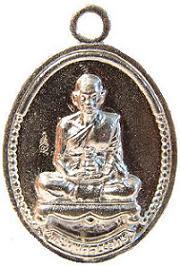 เหรียญหล่อโบราณเนื้อเงิน