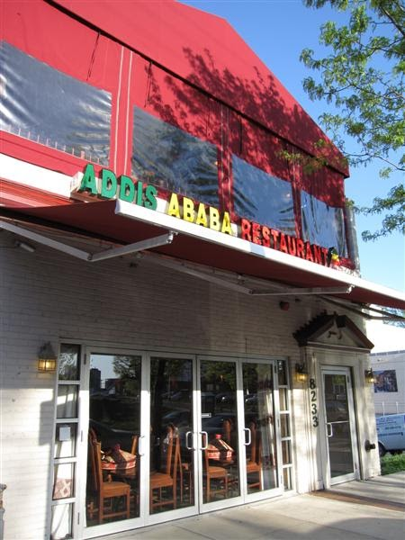 Lunching in the dmv addis ababa silver spring md for Abol ethiopian cuisine silver spring md