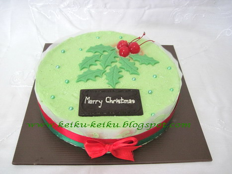 Keiku Cake Ice cream cake