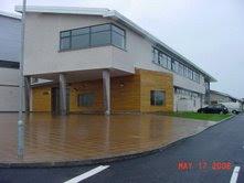Magh Éne College