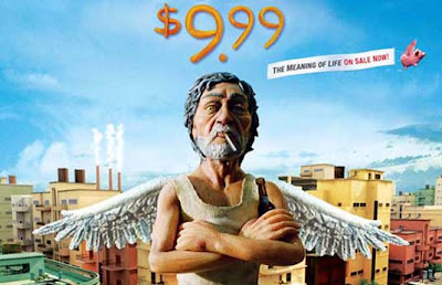 $9.99 (2009)