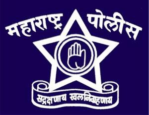 Maharashtra+police+logo+wallpaper