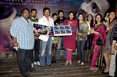 Audio Release of 'Angel'